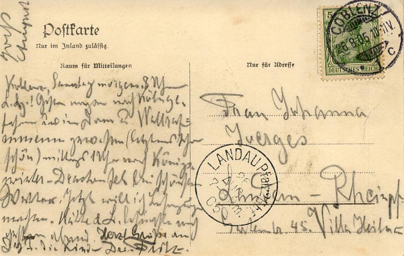 Летним, как отправить открытку из берлина
