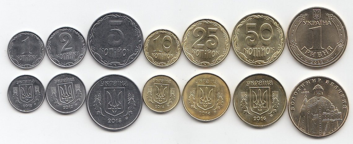 Ukraine Set of 7 coins 2012 - 2016 (from the roll) | Coins