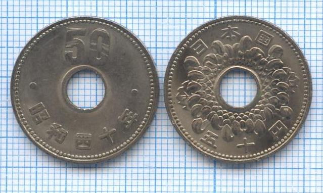 Япония Монета 50 йен 1959-1966 год