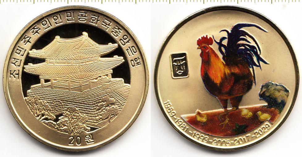 Монета республики конго петушок с подарками цена 7