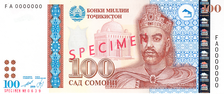 при вузах рубль на таджикский сомони сегодня настоящему