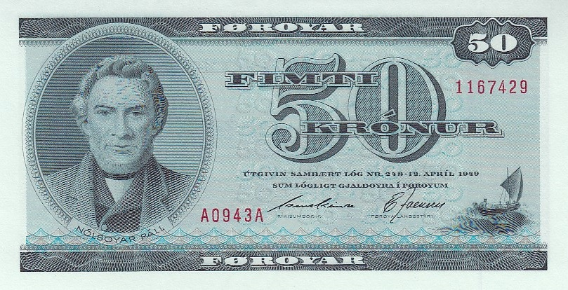 Faroe Islands Banknote 50 kroner 1994 (Banknote sold without discounts)