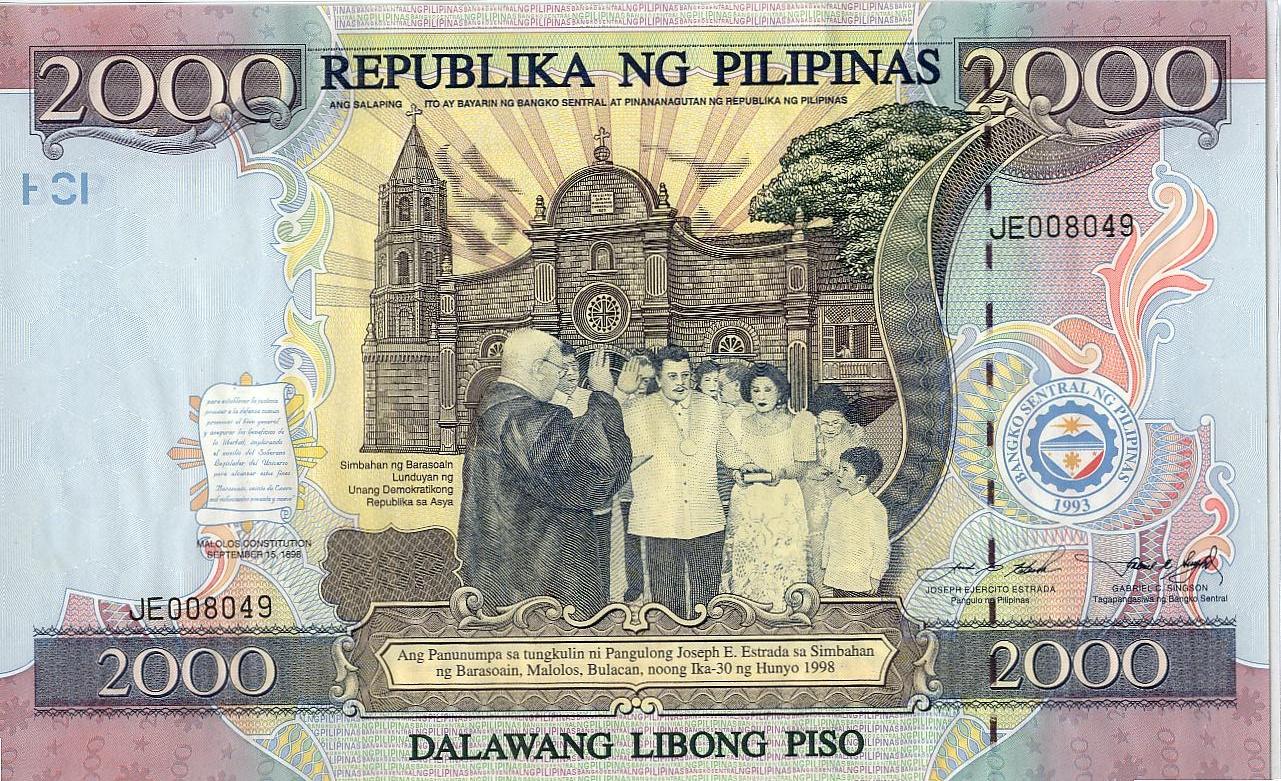 какую валюту брать на филиппины