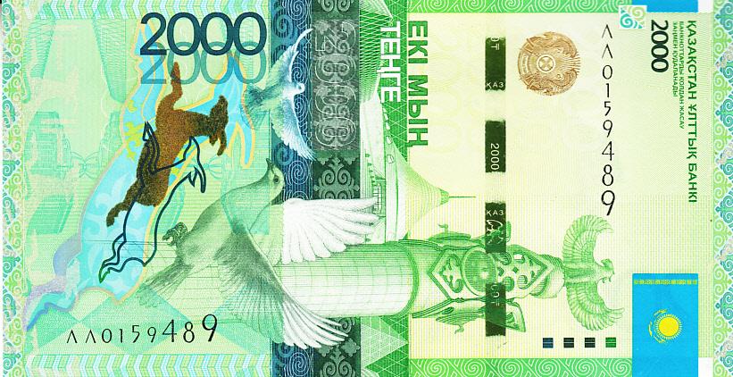 100 тенге, 10 тенге, монета, казахстан, нумизматика, моя коллекция монет, нумизматическая коллекция, бонистика