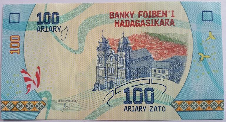Мадагаскар 100 сколько стоит монеты украина цена