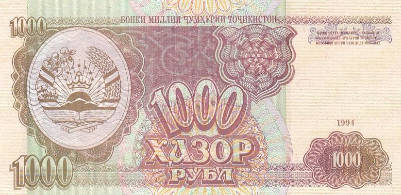 зарабатывает разнице тысяч рублей на таджикистан коклюша