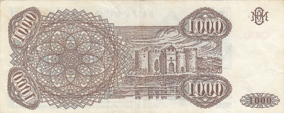 Moldova Banknote 1000 coupons 1993 Series С
