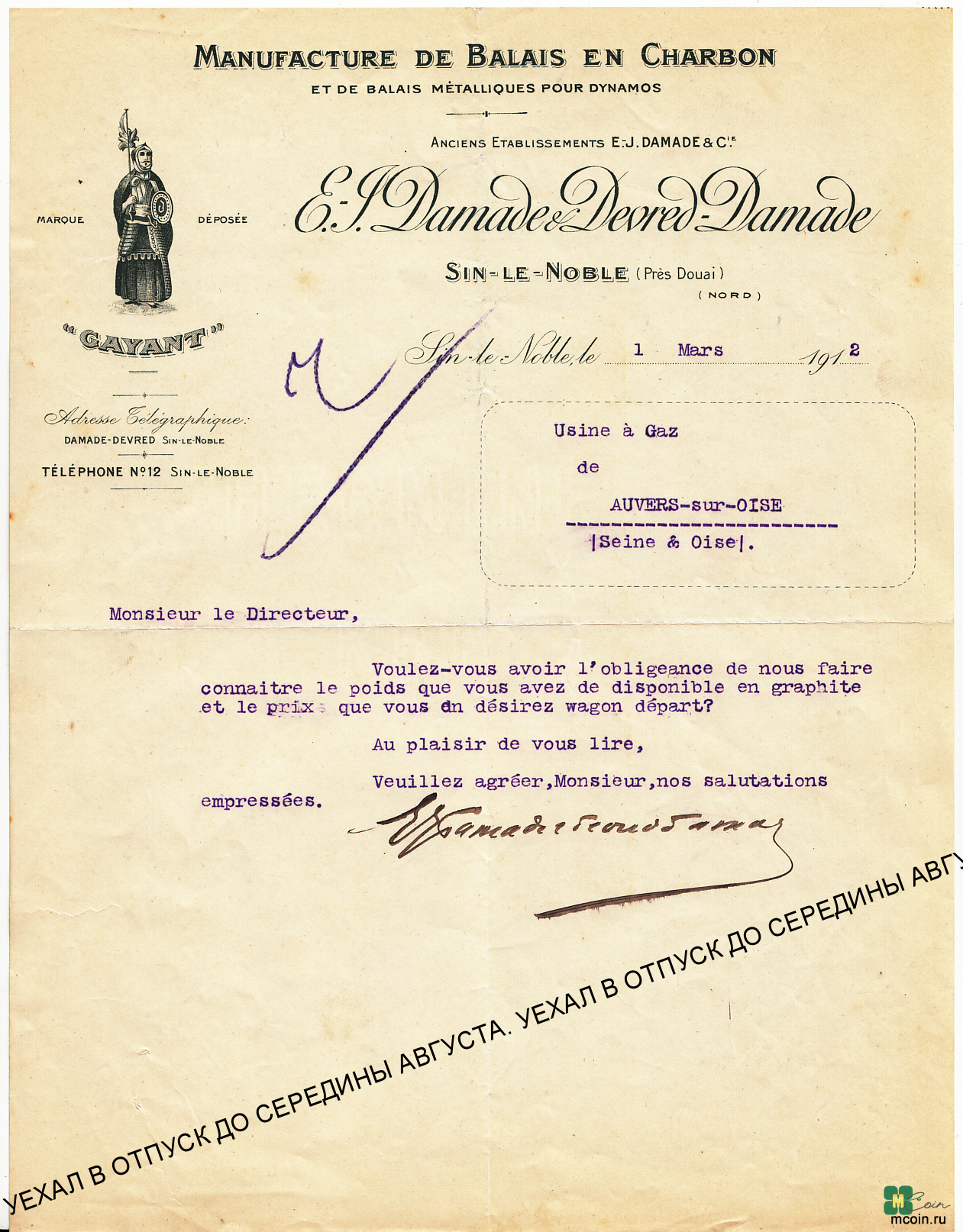 Отзывы о получении французского гражданства