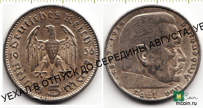 Germany Coin (silver) 5 marks 1936
