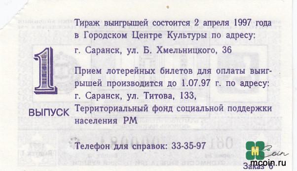 ПЕЧАТЬ ФОТО НА ХОЛСТЕ - САРАНСК | ВКонтакте | 348x602