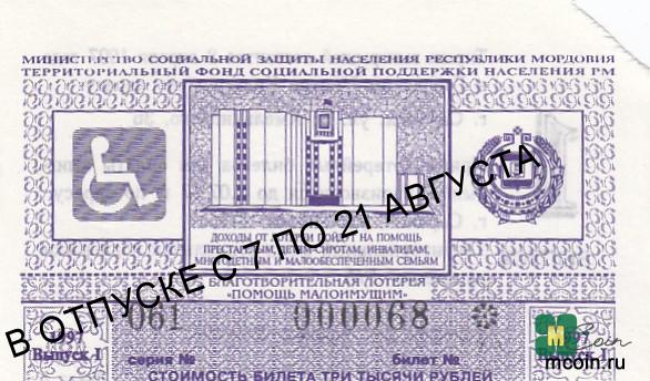 Министерство печати и информации Республики Мордовия - отзывы ... | 344x586