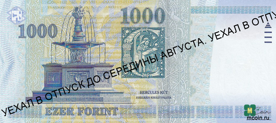 Hungary Banknote 1000 Forint 1999
