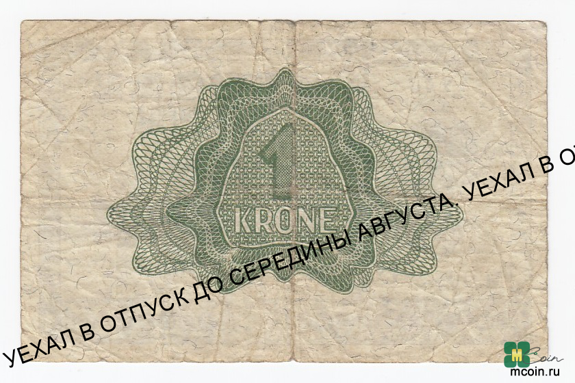 Norway 1 Krone Banknote 1948