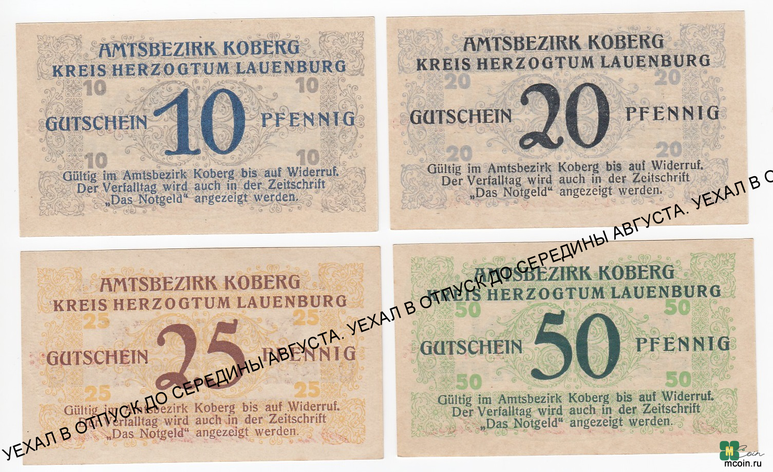 Germany Complete set of 4 notgeld 1921 Amtsbezirk Koberg